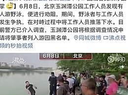 工作人员劝阻游客反被推下水
