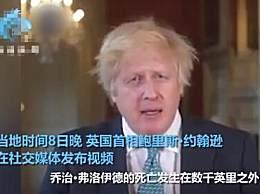 英国首相强硬喊话示威者