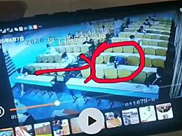 坠亡大学生曾在考场哭了20分钟