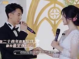 吴尊林丽吟婚礼
