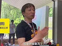张朝阳称搜狐已经抢救过来了