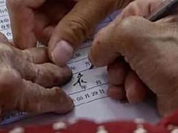 盲人练一年字才办成离婚 民政局回应没有为难当事人