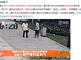 21楼扔3块瓷砖砸伤2人被批捕