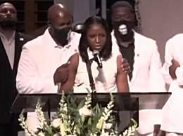 弗洛伊德葬礼在休斯敦举行
