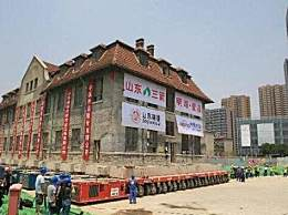 济南百年修女楼平移76米