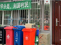 10城加入垃圾分类 年内武汉等10城加入垃圾分类