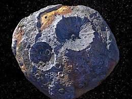 宇宙中最土豪的黄金小行星 地球人每人能分930亿美元