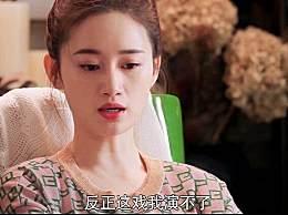 怪你过分美丽林湘扮演者是谁