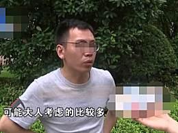 95后小伙用房车求婚被丈母娘拒绝