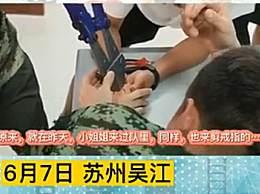 女子2天内2次求助消防剪戒指