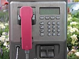 联通宣布公用电话停止服务  IC卡成为历史