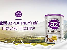 1段奶粉十大品牌排行榜