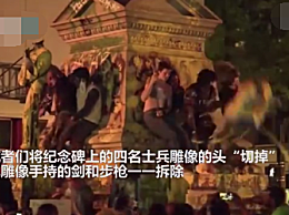 倒下雕像砸中示威者