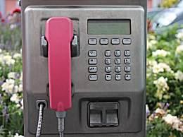 联通宣布公用电话全面停止服务 青春里的IC卡校园卡再见了!