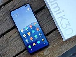 性价比最高的5G手机有哪些