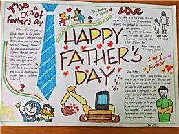 父亲节简洁漂亮手抄报图片 父亲节表白祝福语汇总