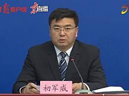 北京丰台启动战时机制