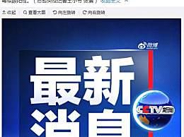 北京新发地批发市场暂时休市