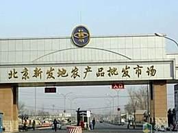 �l健委�北京疫情 目前疫情防控形��谰�存不�_定性