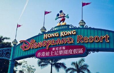 香港迪士尼6月18日重�_