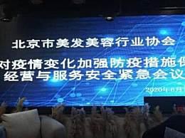 北京美�l�I二�管控