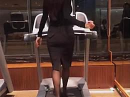 宁静穿高跟鞋在跑步机上跳舞