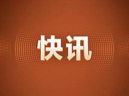 中国肉类综合研究中心增1例
