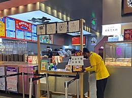 北京大海碗门店停业 所有员工隔离15天