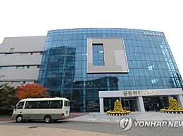 朝韩联络办公室大楼被炸 韩朝联络办公室被实施爆破