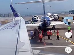 重庆机场两客机剐蹭 具体事件原因正在进一步调查
