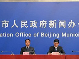 北京实施最严格流调 重点区域人群检测全覆盖