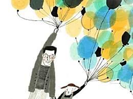 父亲节的起源和由来 中国父亲节的由来简介
