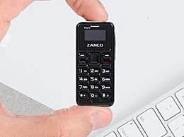 世界上最小手机 麻雀虽小功能很全
