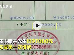 110万买奔驰越野车高速熄火5次