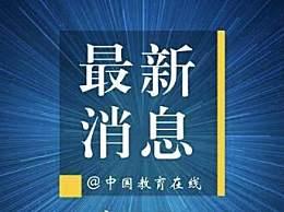 北京高校停止返校
