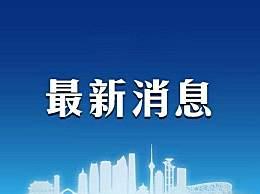 北京市中小学17日起停课
