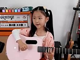 6岁女孩吉他弹唱Mojito miumiu周昭妍个人资料简介