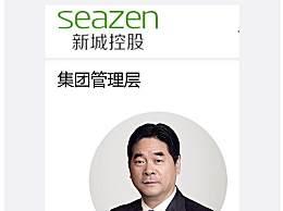 王振华周燕芬猥亵儿童案一审宣判