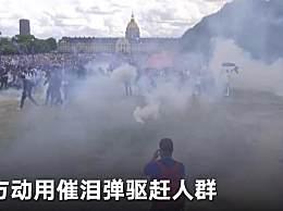 万名法国医护和平示威演变成暴力冲突