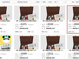 王思聪旗下公司拍卖13.8万成交