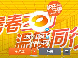 2020湖南卫视618晚会嘉宾名单