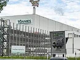 德国最大肉类加工厂聚集性感染