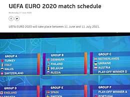 欧足联宣布欧洲杯时间确定 比赛地点依旧设在原定的12座城市