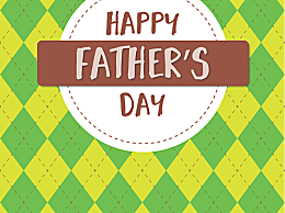 2020父亲节贺卡祝福语大全 父亲节一句话简短祝福语
