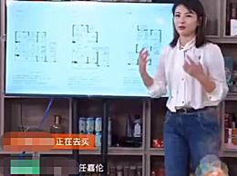 刘涛10秒卖掉10套房 最低的一套都要386万元
