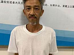 荆州自称住别墅开玛莎拉蒂流浪男子身份确认 系马来西亚籍华人