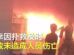 员工因打赌用酒精放火烧厂被拘留