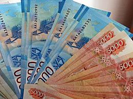 如果你手里有50万存款,那是什么级别?央行给出答案