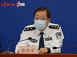 北京查处60起涉疫案