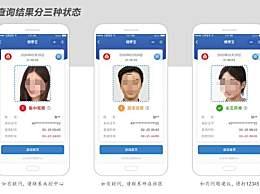 北京健康宝不同颜色分别代表什么?健康码变色规则